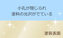 ming_image06